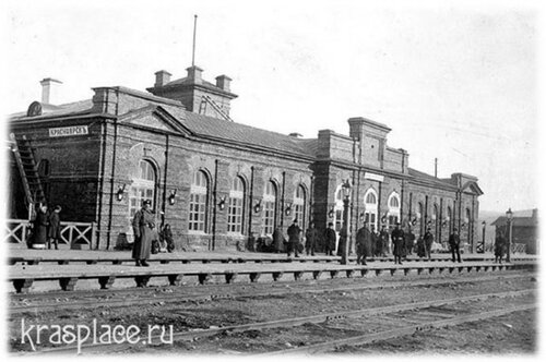 Красноярский ЖД вокзал
