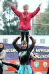 09.09.16. Здоровый образ жизни. Иванченко