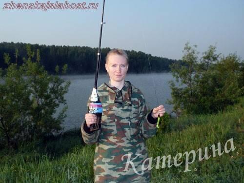 рыбалка - большая слабость Кати Кожиной