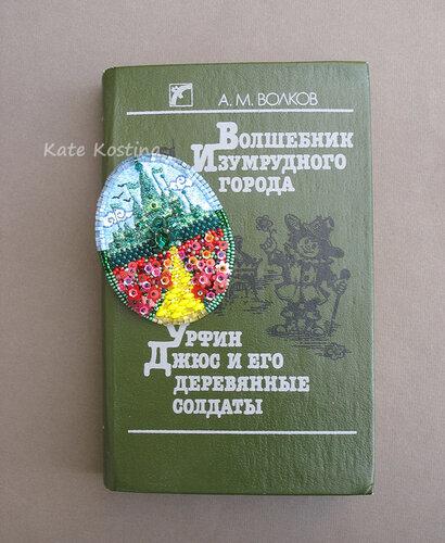 Альбом пользователя KateKostina: IMG_9754.jpg