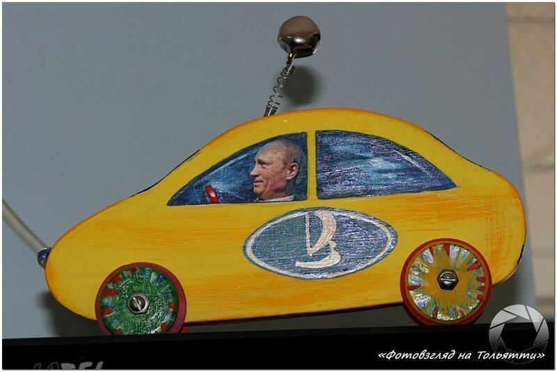 желтая Калина президента Путина