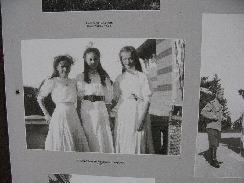 Фото с монастырской стены.