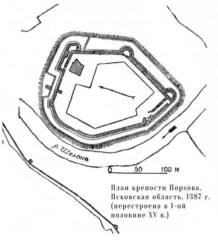 План крепости Порхов, Псковская область