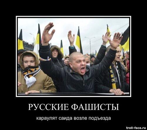 Тимошенко шлюха
