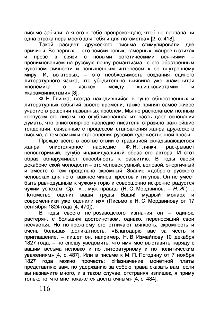 https://img-fotki.yandex.ru/get/9511/199368979.52/0_1fdd44_ff618529_XXXL.png