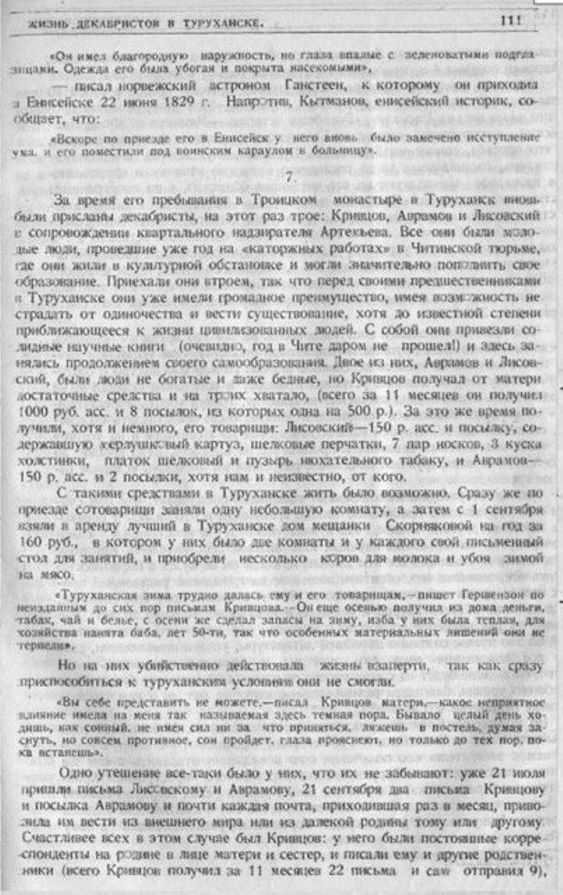 https://img-fotki.yandex.ru/get/9511/199368979.ca/0_21a29e_87a2f799_XXXL.jpg