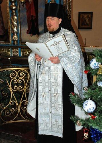 Великая Рождественская Вечерня