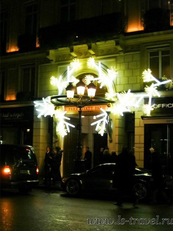 Вандомская площадь Париж