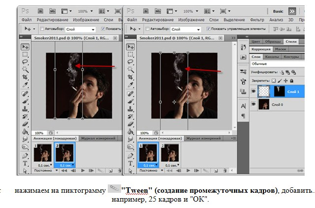 https://img-fotki.yandex.ru/get/9511/231007242.19/0_1149e7_1968a80d_orig