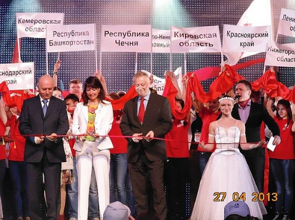 WorldSkills International. Лейпциг. 2013.