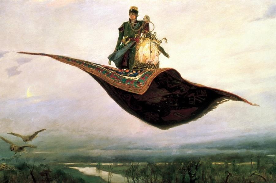 Русский магический транспорт
