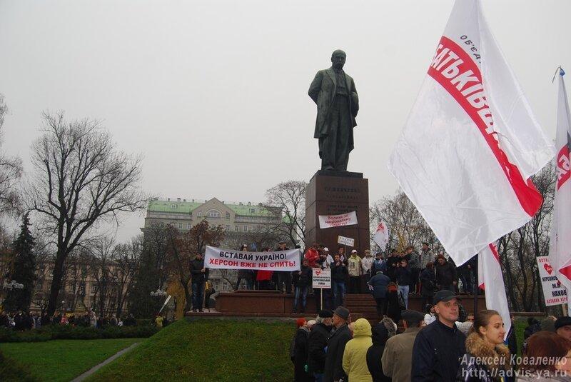 Євромайдан (Евромайдан) у Києві