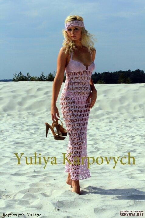 连衣裙系列(139) - 柳芯飘雪 - 柳芯飘雪的博客