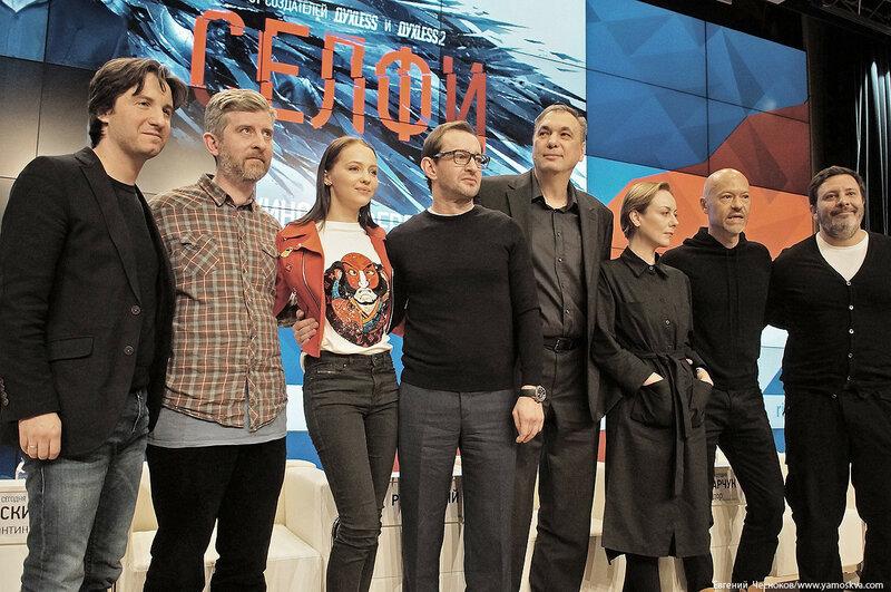 Фильм Селфи. РИА. пресс-конференция. 25.01.18.04..jpg