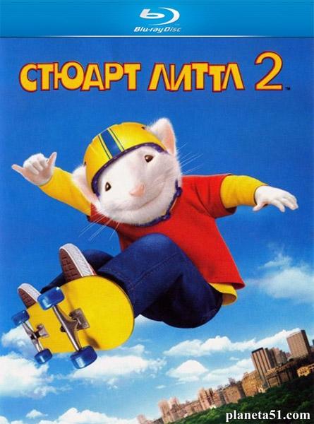 Стюарт Литтл2 / Stuart Little2 (2002/HDRip)
