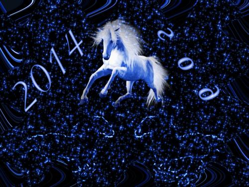 Год Синей лошади.