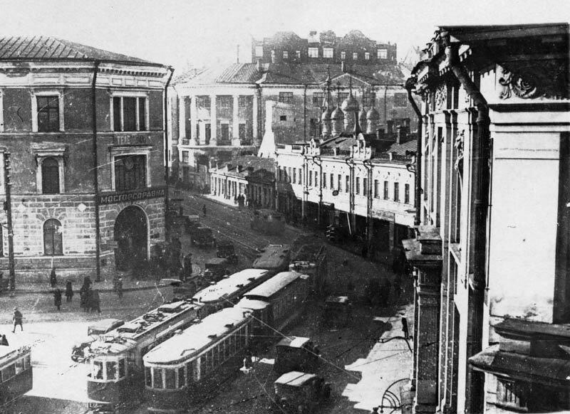 Мясницкая, 1927.