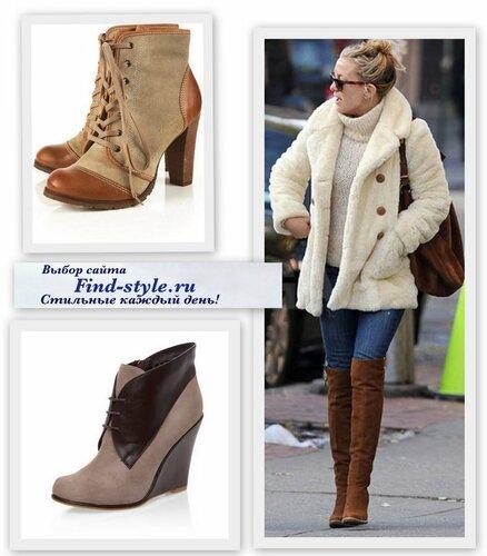 обувь под джинсы фото, летняя обувь под джинсы, зимняя обувь под джинсы, С чем носить джинсы, Обувь под джинсы, обувь под джинсы женские, женская обувь, фото, Casual, smartcasual, варианты женской обуви, Летняя и демисезонная женская обувь под джинсы,