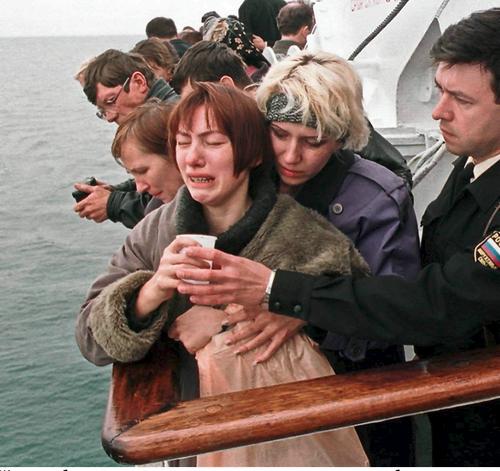 Родные погибших моряков