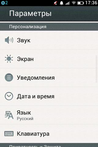 http://img-fotki.yandex.ru/get/9511/9246162.5/0_118248_18239aab_L.png