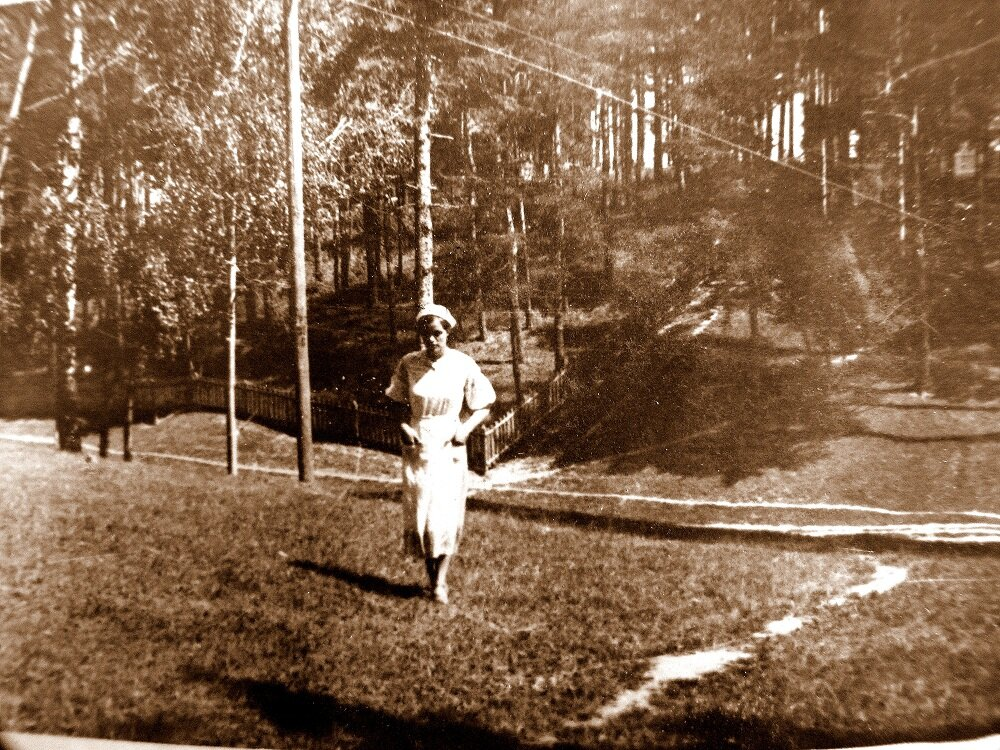 1941. Парк Швейцария