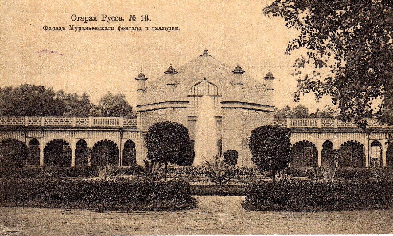 Фасад Муравьевского фонтана