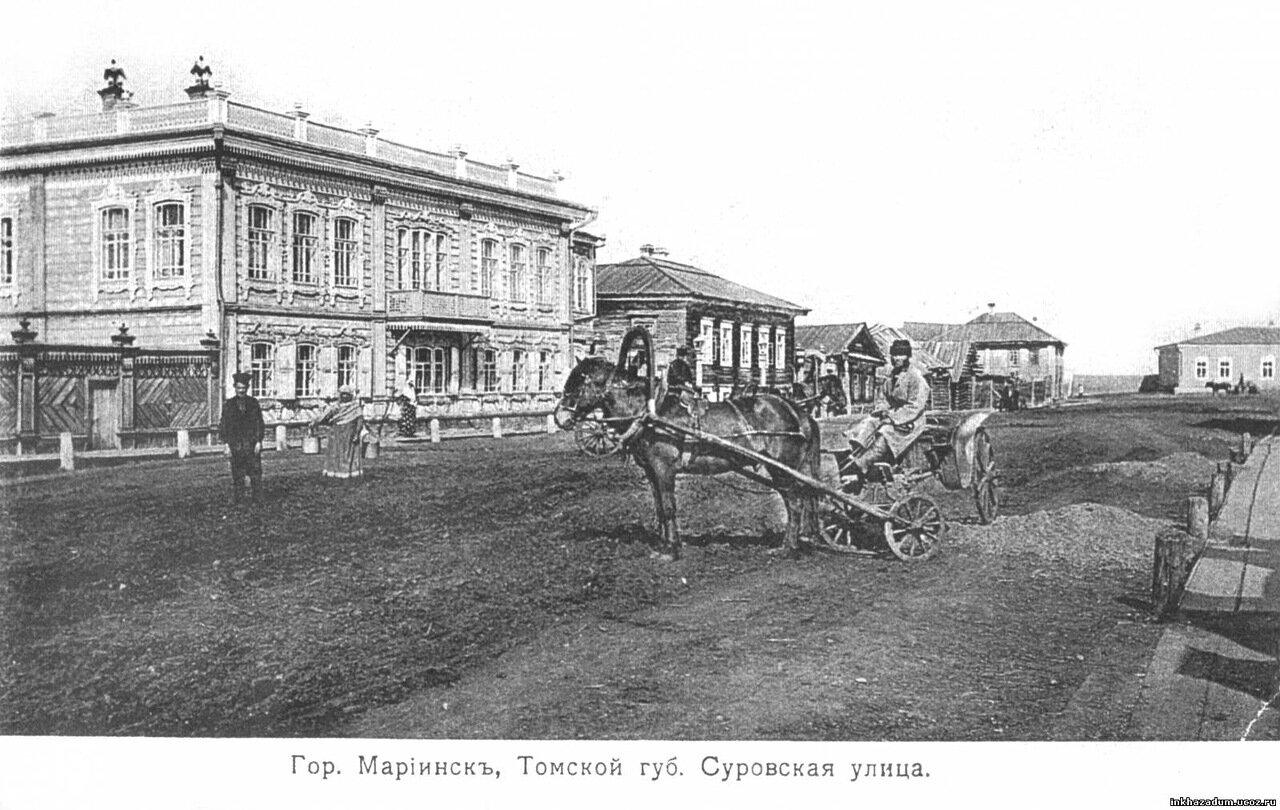 Ул. Суровская