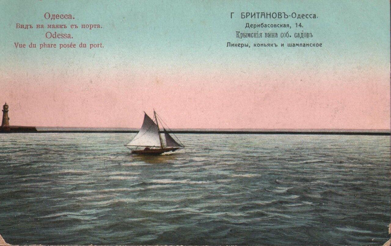 Вид на маяк с порта