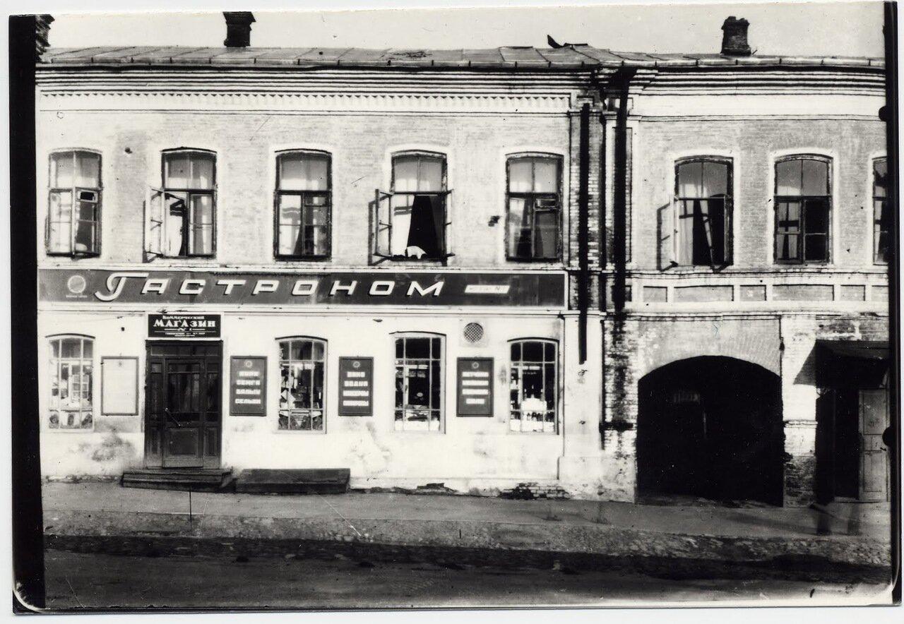 Улица Калинина (гастроном)