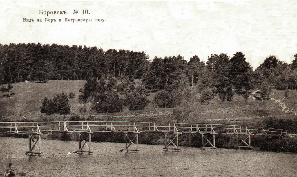 Вид на Бор и Петровскую гору