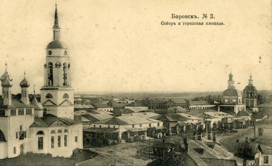 Собор и городская площадь