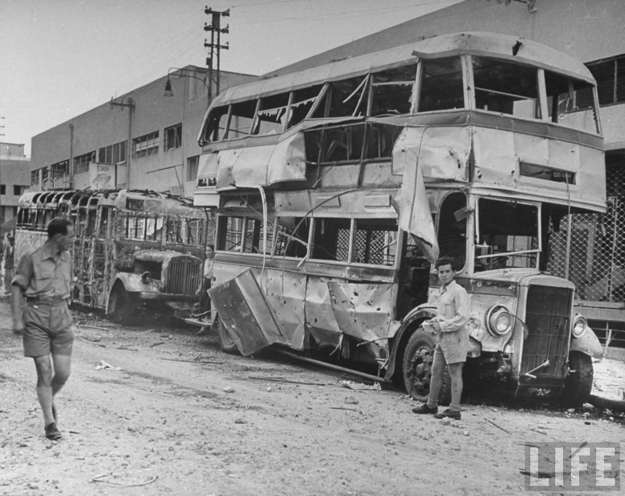 1948. Взорванные автобусы