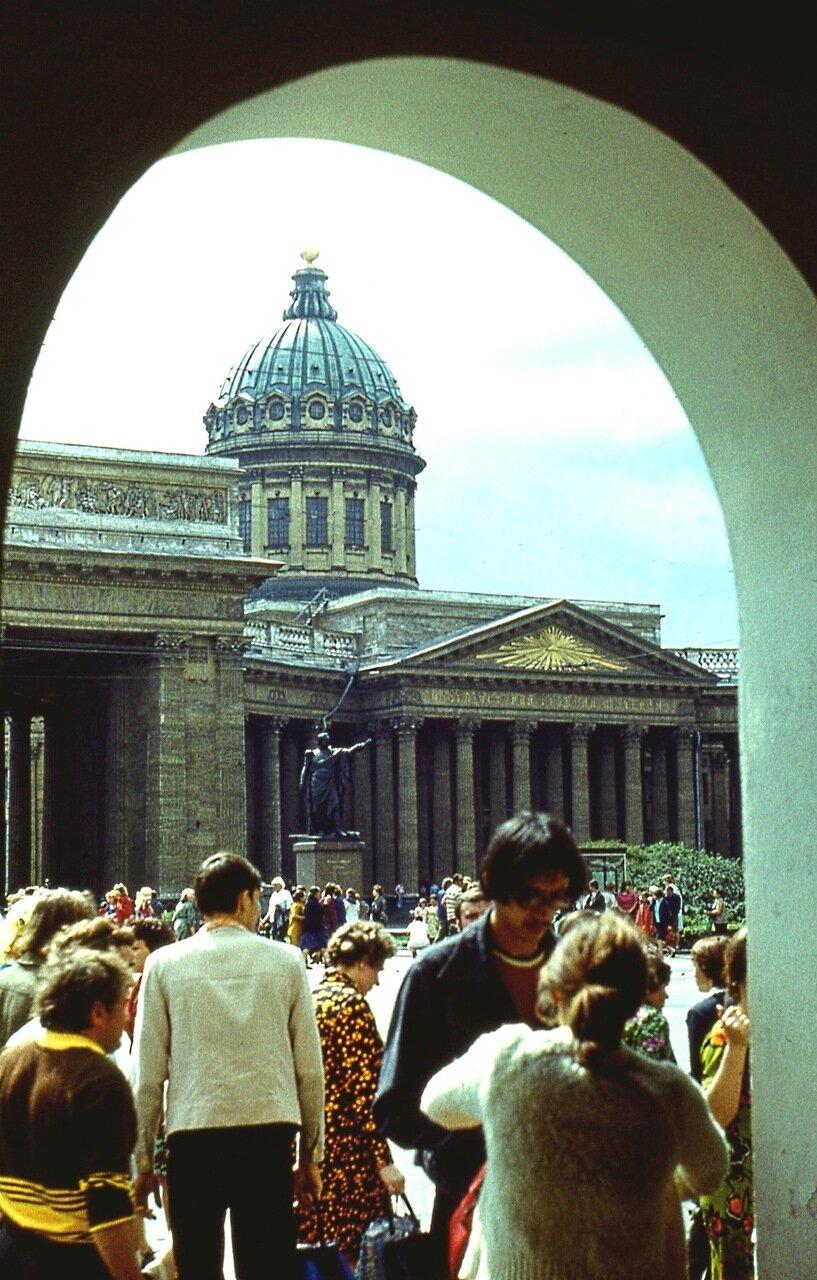 1.  Казанский собор