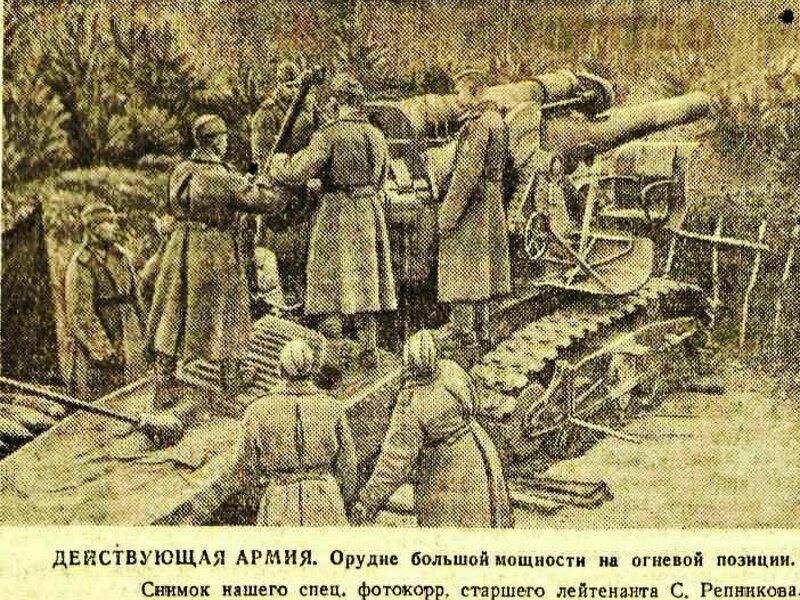 «Красная звезда», 10 мая 1945 года, как русские немцев били, потери немцев на Восточном фронте, красноармеец ВОВ, Красная Армия, смерть немецким оккупантам, советская артиллерия