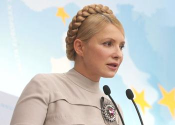 Юлия Тимошенко официально подтвердила, что идет в президенты