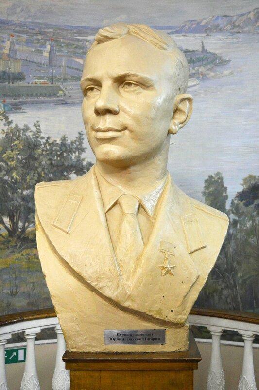 А. Ю. Гагарин