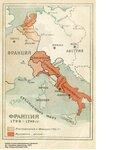 Франция 1798—1799 гг.