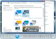 Windows Embedded 8.1 RTM 6.3.9600 Industry Pro 64 bit