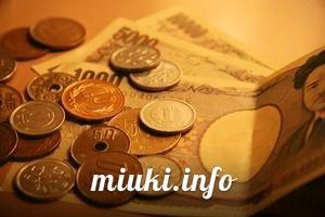 Деньги в Японии