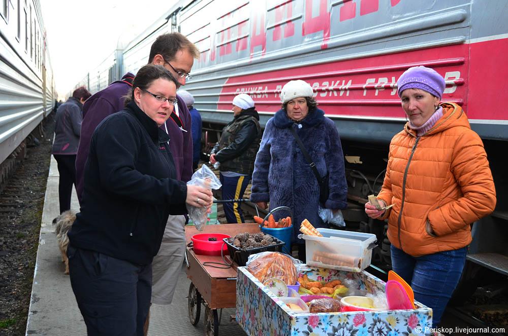 Европейцы в поезде не едят! Это признак нецивилизованности