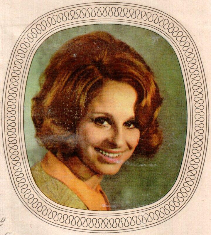Переводная картинка из ГДР девушка Dagmar Frederic 1976