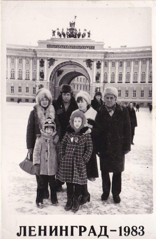Дворцовая площадь.Ленинград.