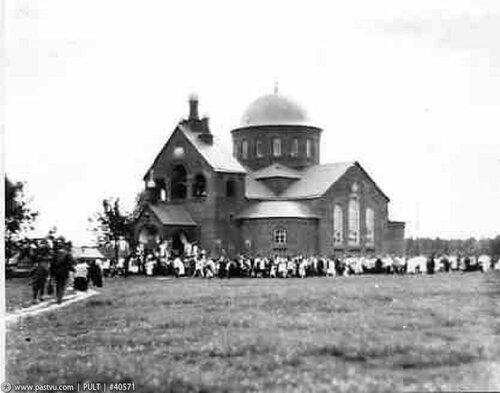 1917, Церковь Св. Великомучеников Адриана и Натальи