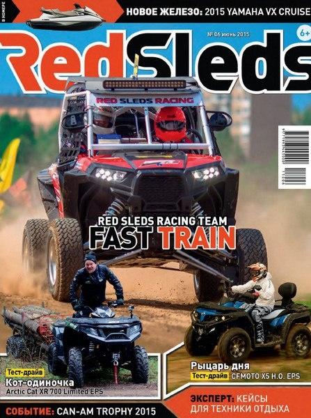 Книга Журнал: RedSleds №6 (июнь 2015)