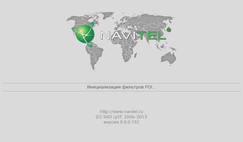 Навител Навигатор / Navitel Navigator 8.0.0.192 (2013) Android