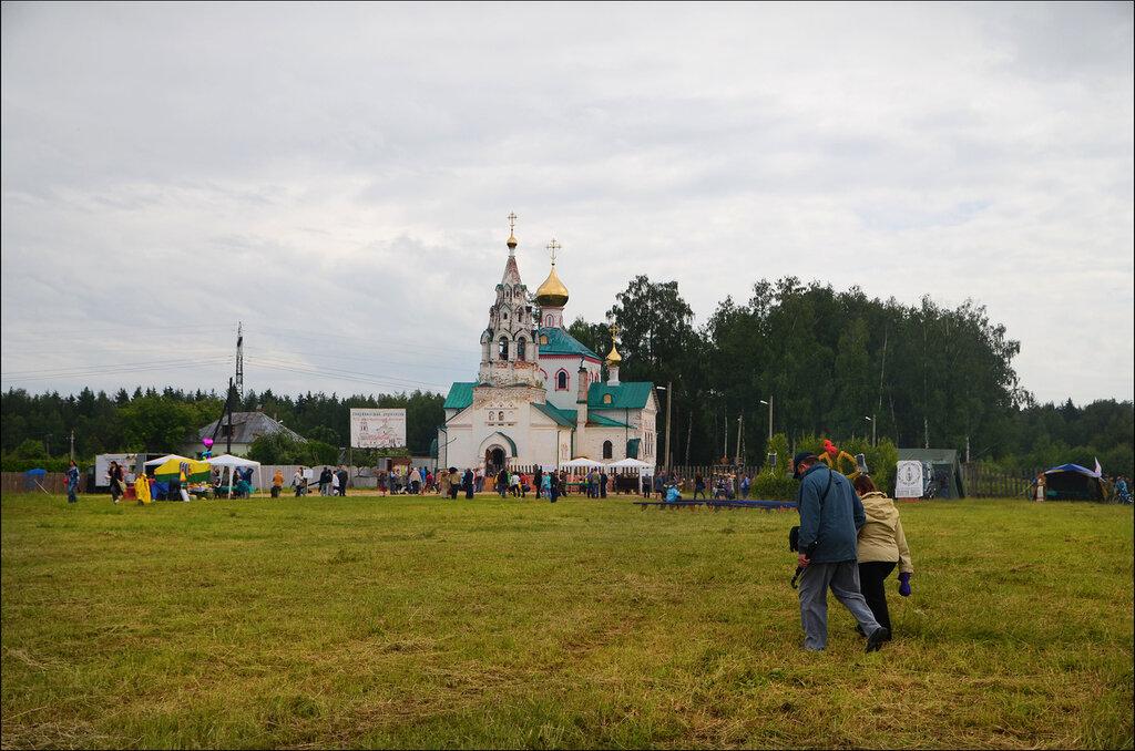 """""""Аверкиевские перезвоны"""" 2014"""