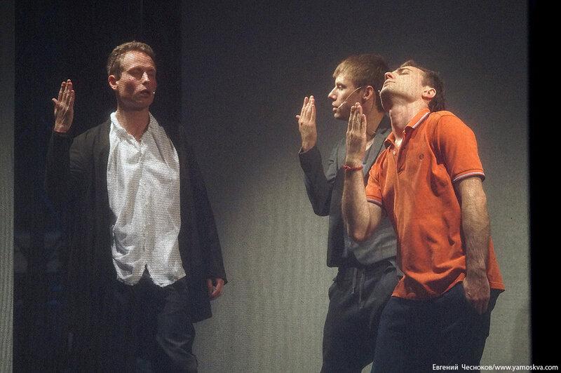 Лето. Театр демарш. Спектакль Кеды. 07.06.14.07..jpg