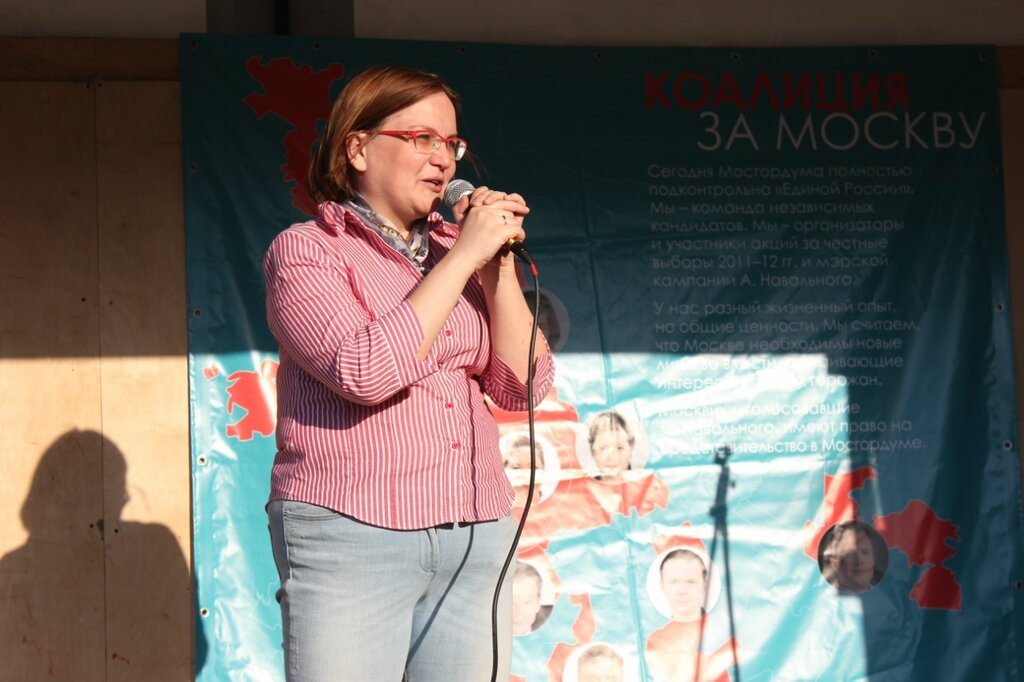Кандидат в депутаты Мосгордумы Юлия Галямина