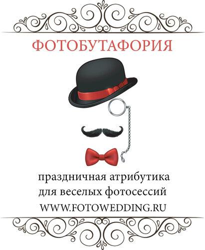 Гдз литература 3 класс климанова виноградская горецкий 2 часть