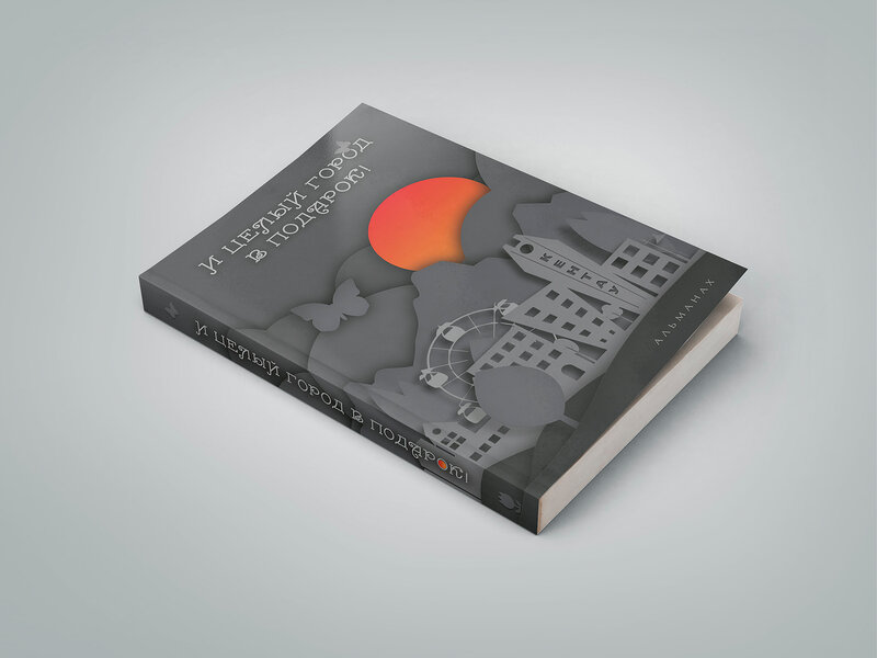 Книжная лавка - Страница 2 0_b1697_4155e952_XL